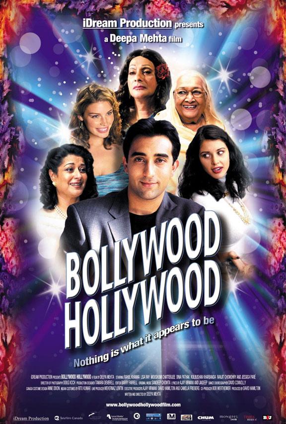 Bollywood/Hollywood Poster #1