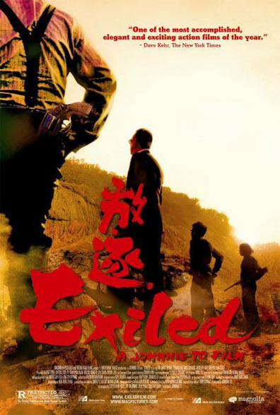 Exiled Poster #1
