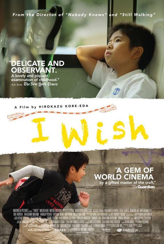 I Wish (Kiseki) Poster #1