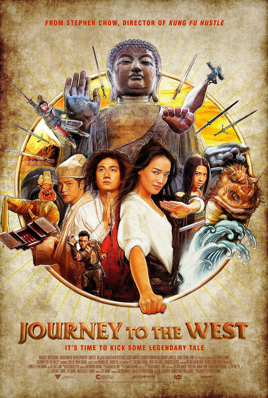 Journey to the West: Conquering the Demons Poster #1