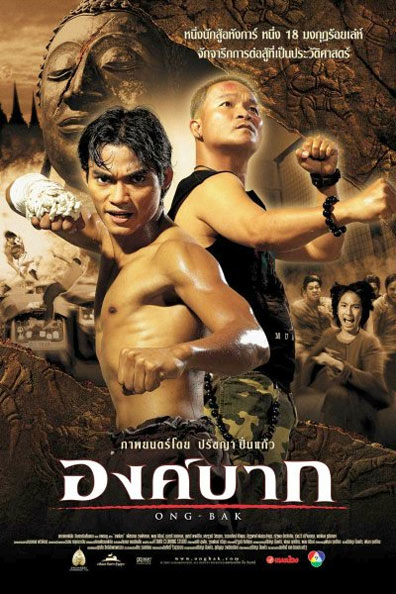 Ong-Bak: The Thai Warrior Poster #1