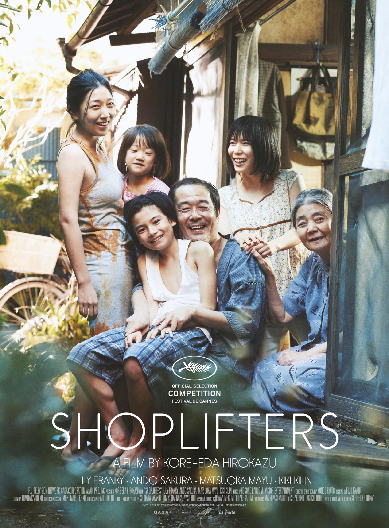 Shoplifters Poster #1