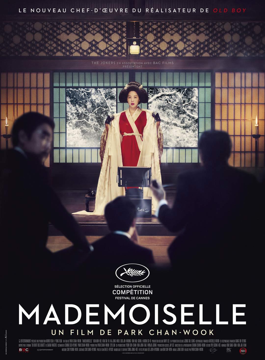 The Handmaiden Poster #3