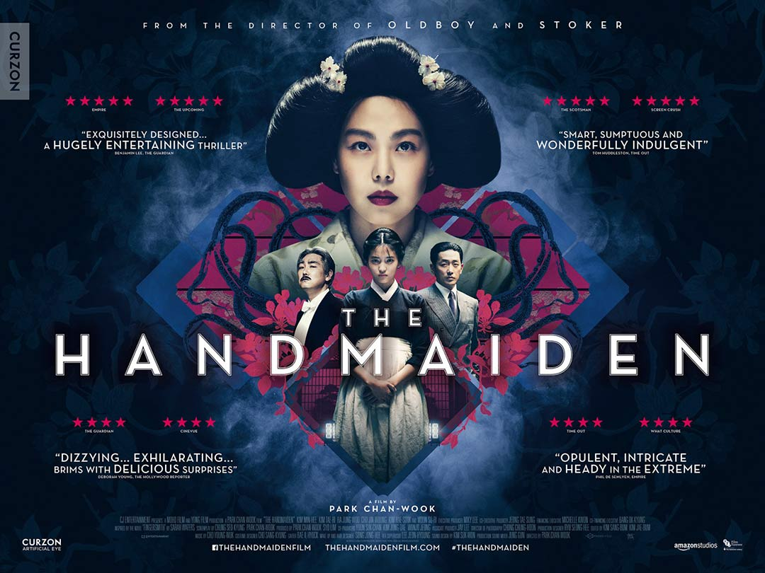 Movies 2016 Posters: The Handmaiden (2016) Poster #1