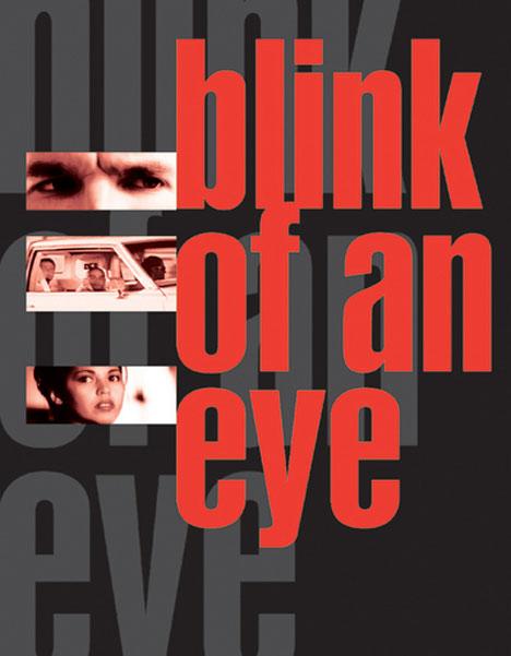 Blink of an Eye Poster #1