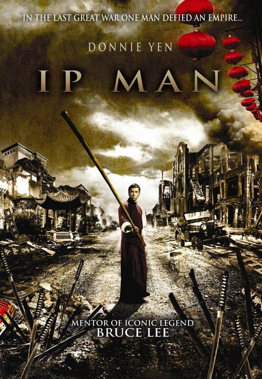 Ip Man Poster #3