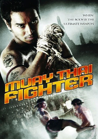 Muay Thai Fighter (Chaiya) Poster #1