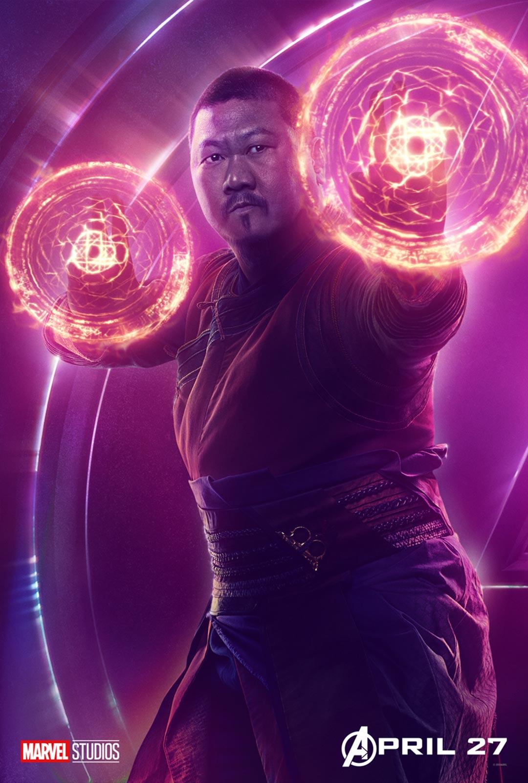 Avengers: Infinity War Poster #9