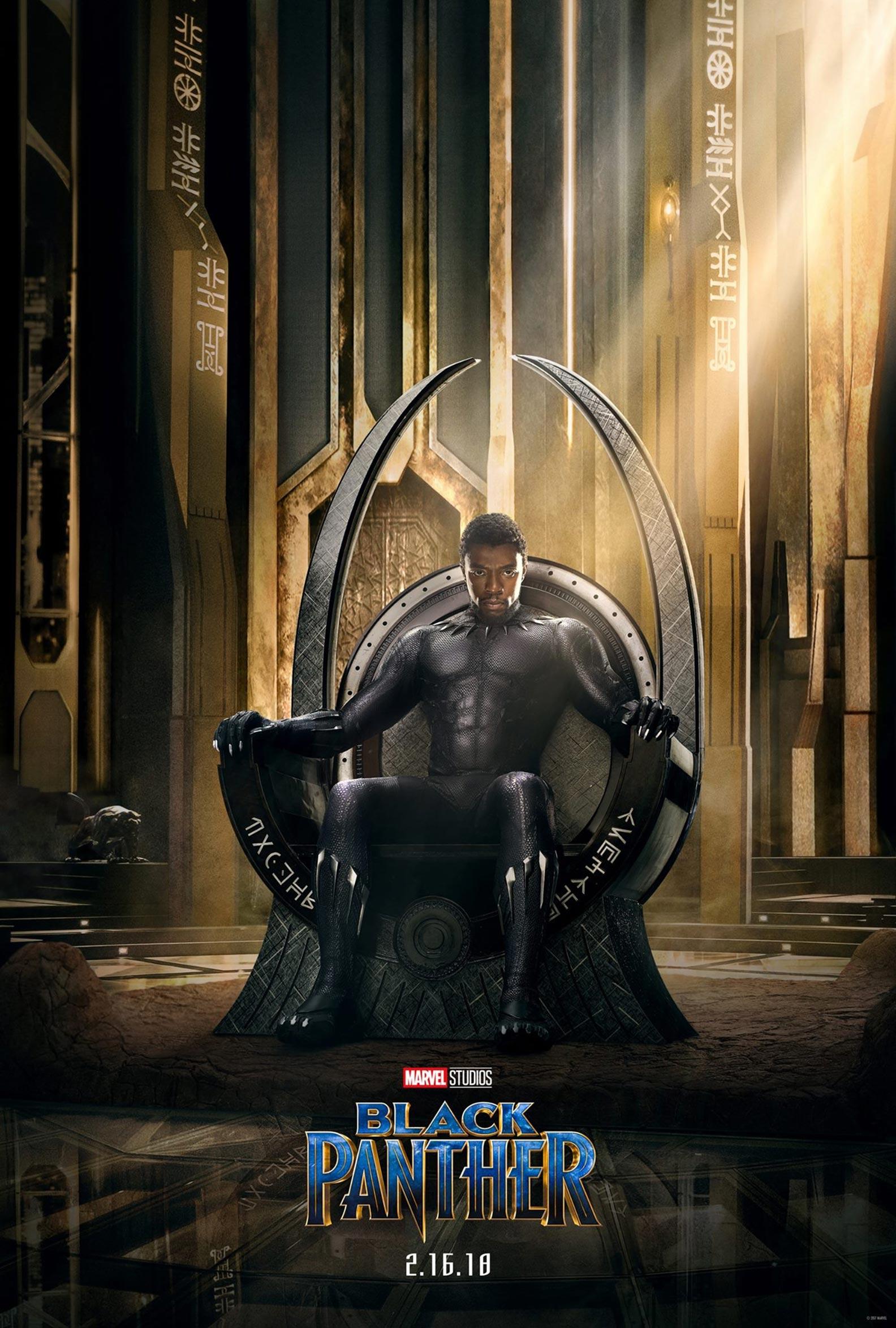 Black Panther Poster #1