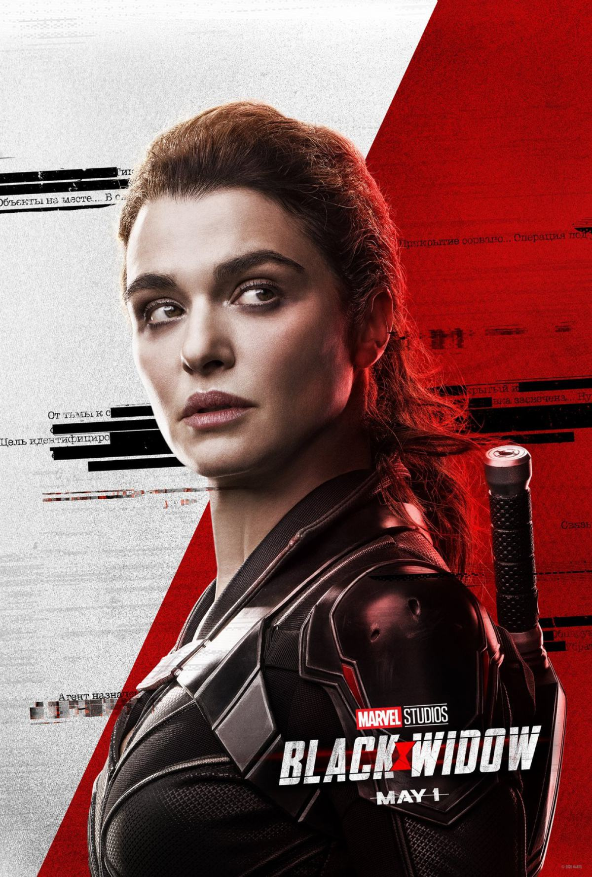 Black Widow Poster #5