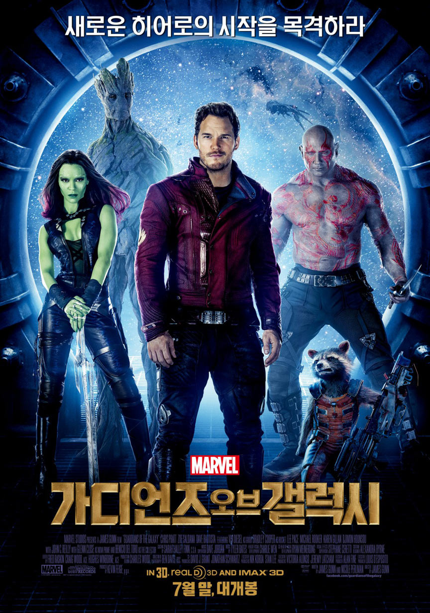 Guardians of the Galaxy Poster #13