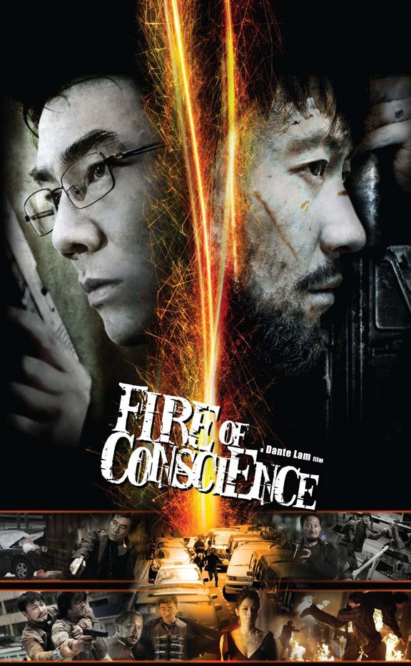 Fire of Conscience Poster #1