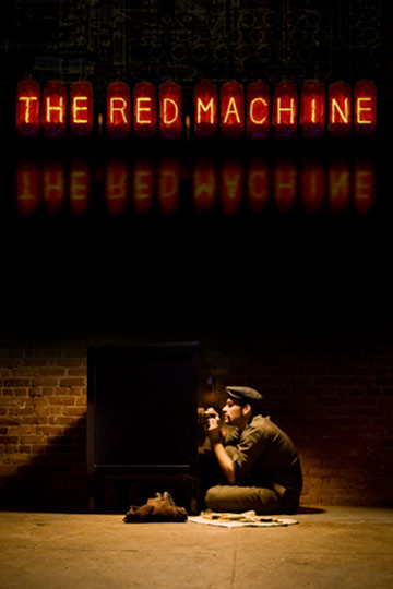The Red Machine Poster #1