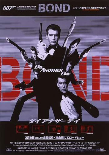 Die Another Day Poster #10