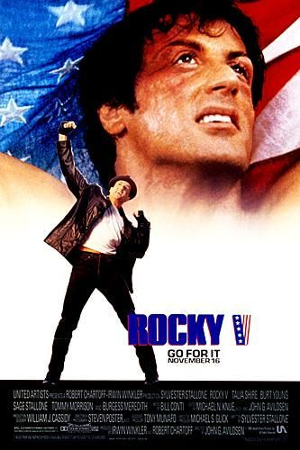 Rocky V Poster #1