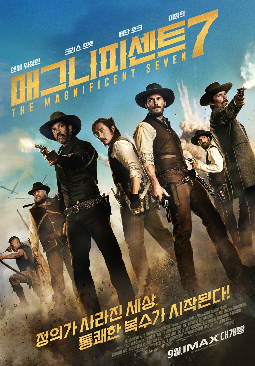 The Magnificent Seven Poster #4