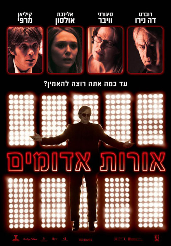 Red Lights Poster #9