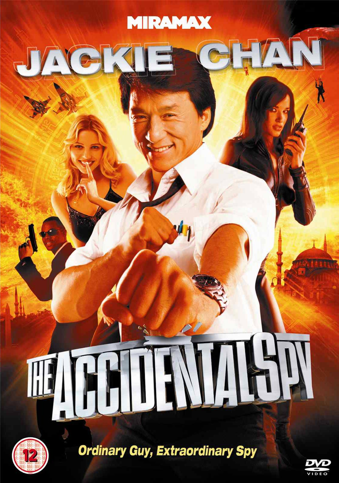 The Accidental Spy Poster #1