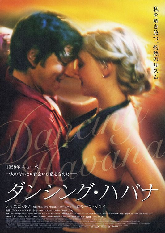 dirty dancing havana nights 2004 poster 1 trailer addict