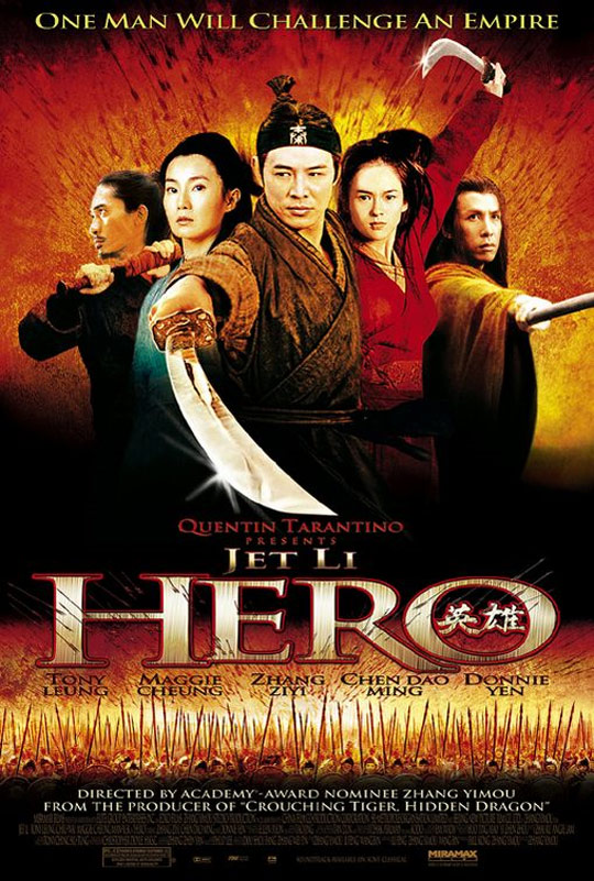 Hero (Ying xiong) Poster #1
