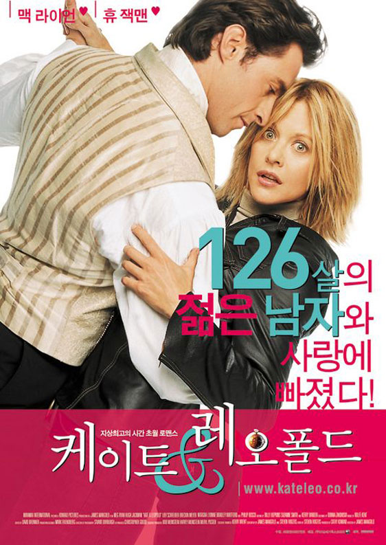 Kate & Leopold Poster #3
