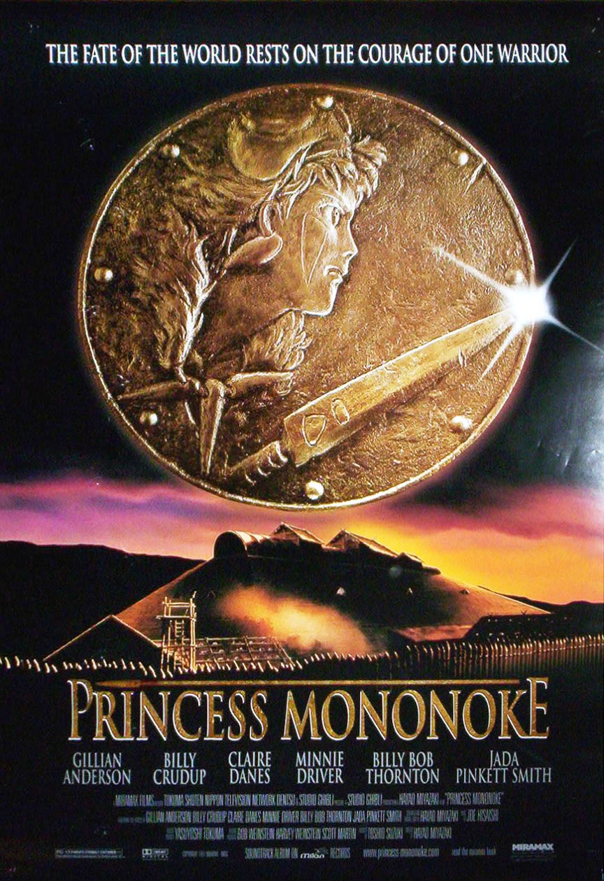 Princess Mononoke Poster #1