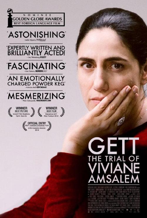 Gett, The Trial of Viviane Amsalem Poster #1