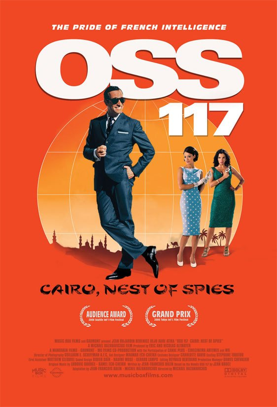 OSS 117: Cairo, Nest of Spies Poster #1