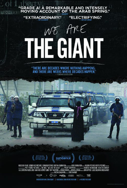 We Are the Giant Poster #1
