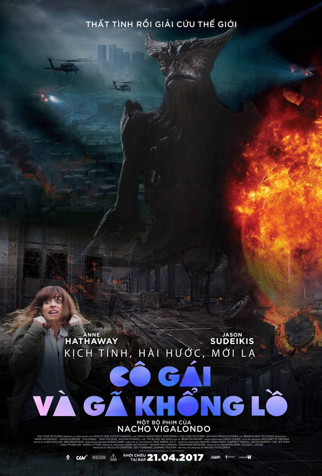 Colossal Poster #7