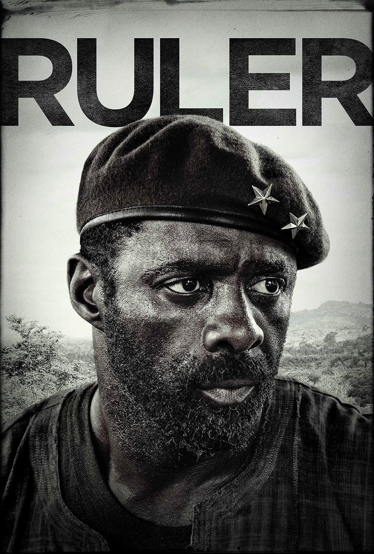 Ghost Rider 2 Movie Poster