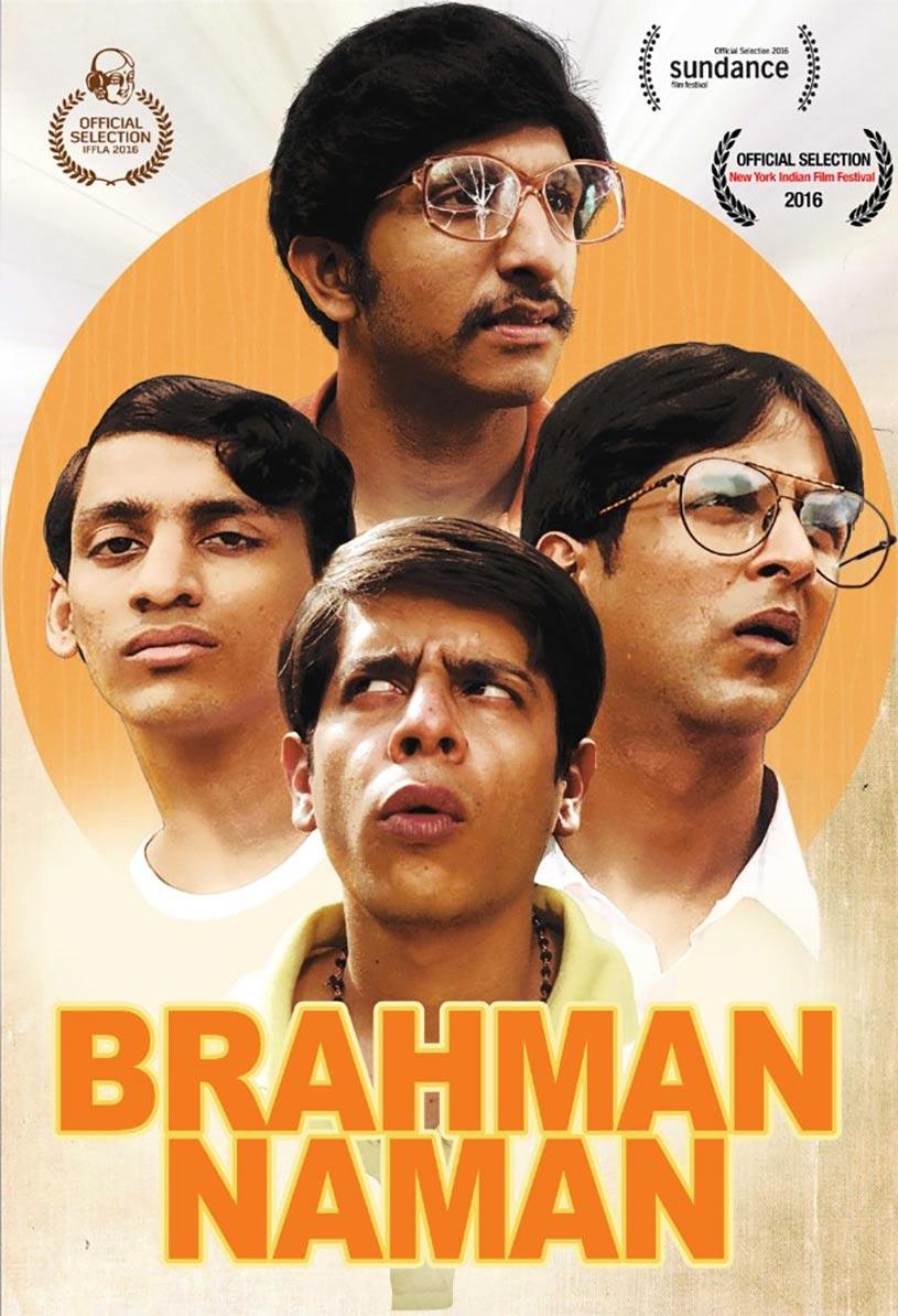 Brahman Naman Poster #1