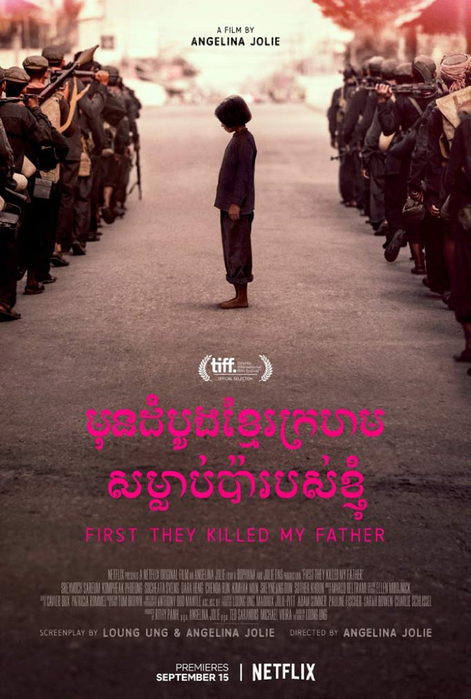 First They Killed My Father: A Daughter of Cambodia Remembers Poster #1