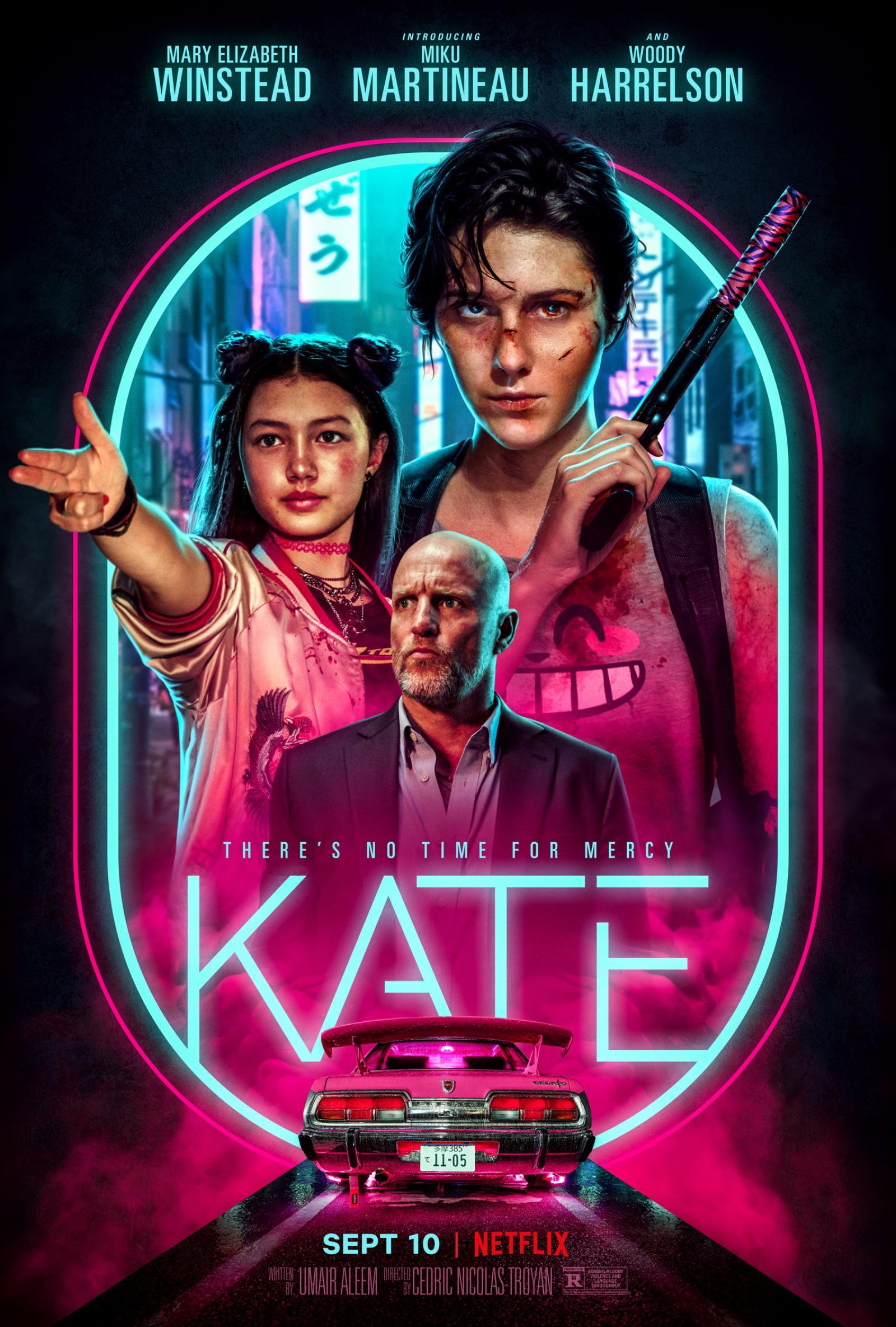 Kate Poster #1