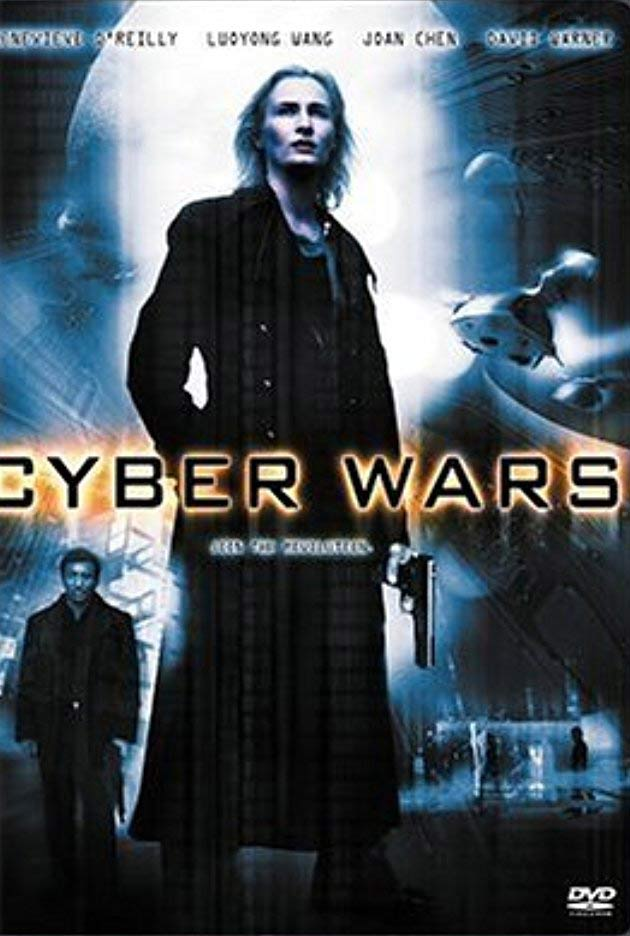 Cyber Wars Poster #1