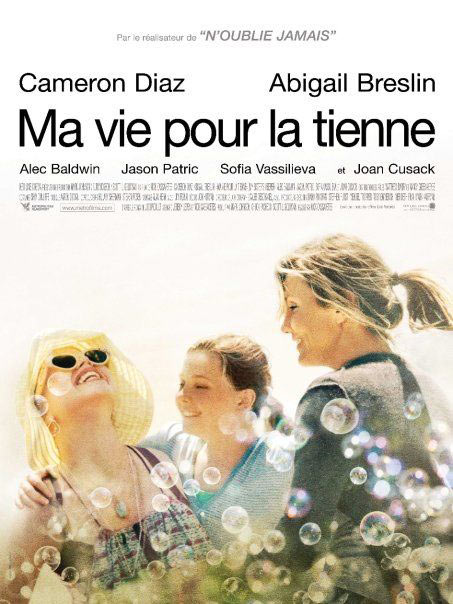 My Sister's Keeper Poster #3