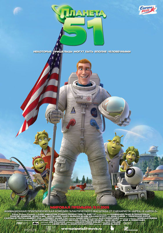 Planet 51 Poster #14
