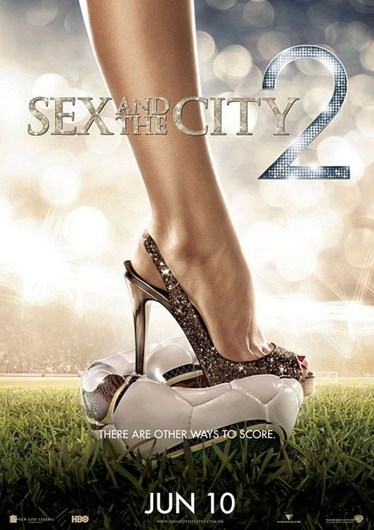 Sex and the City 2 Poster #3