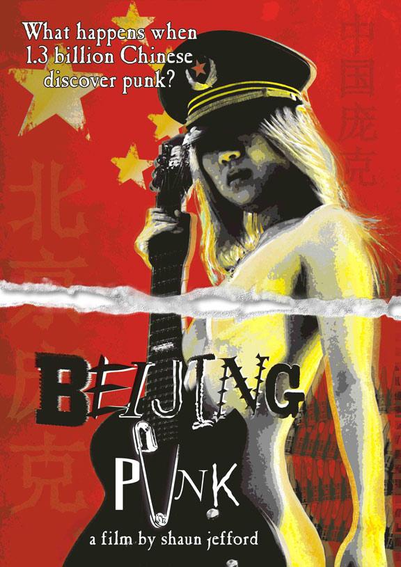 Beijing Punk Poster #1