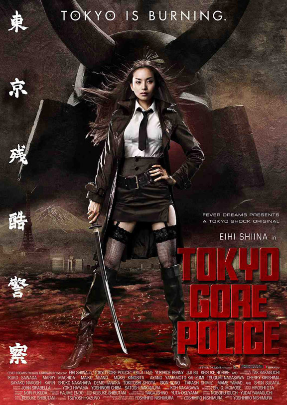 Tokyo Gore Police Poster #1