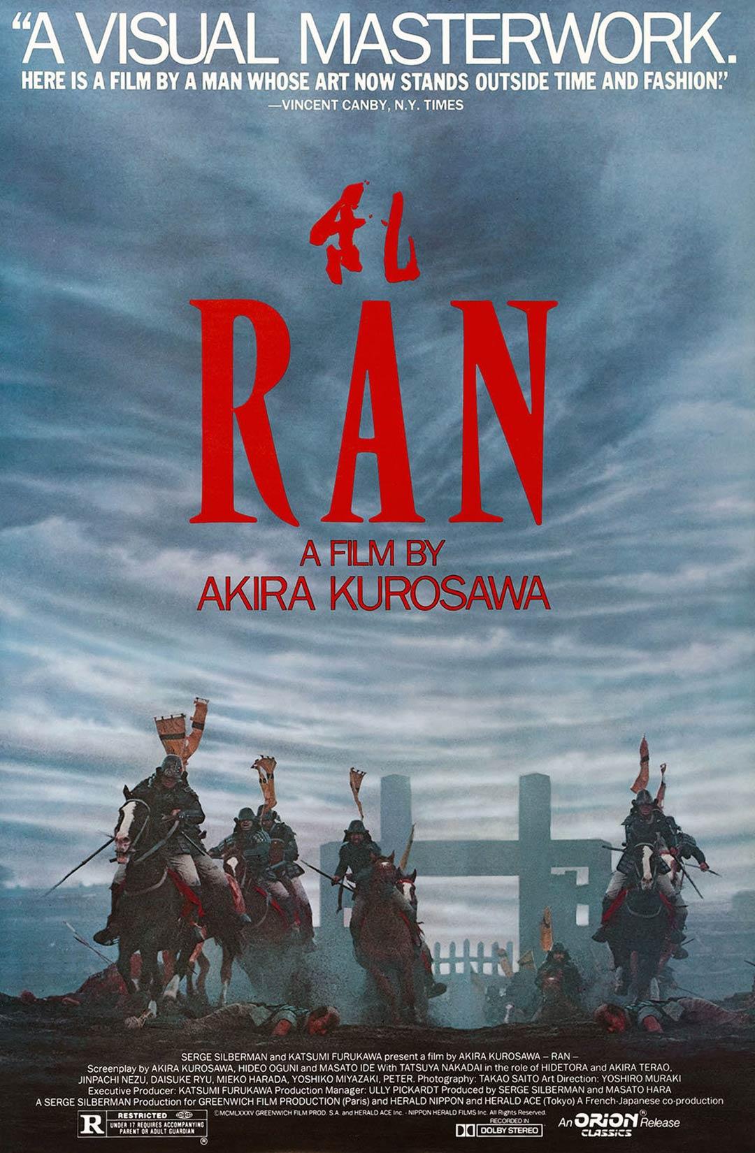 Ran Poster #1