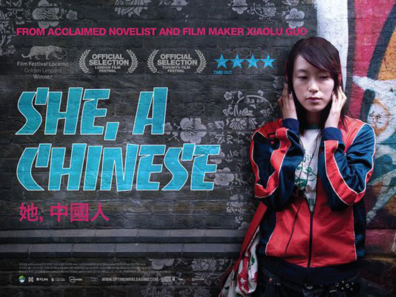 She, a Chinese Poster #1
