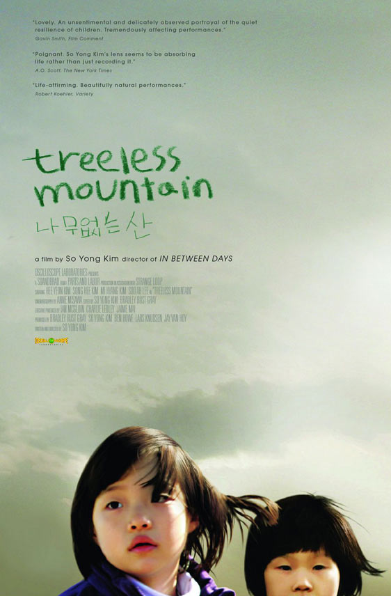 Treeless Mountain Poster #1