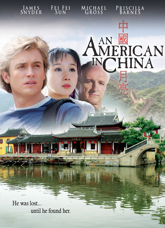 An American in China Poster #1