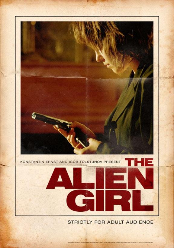 Alien Girl Poster #1