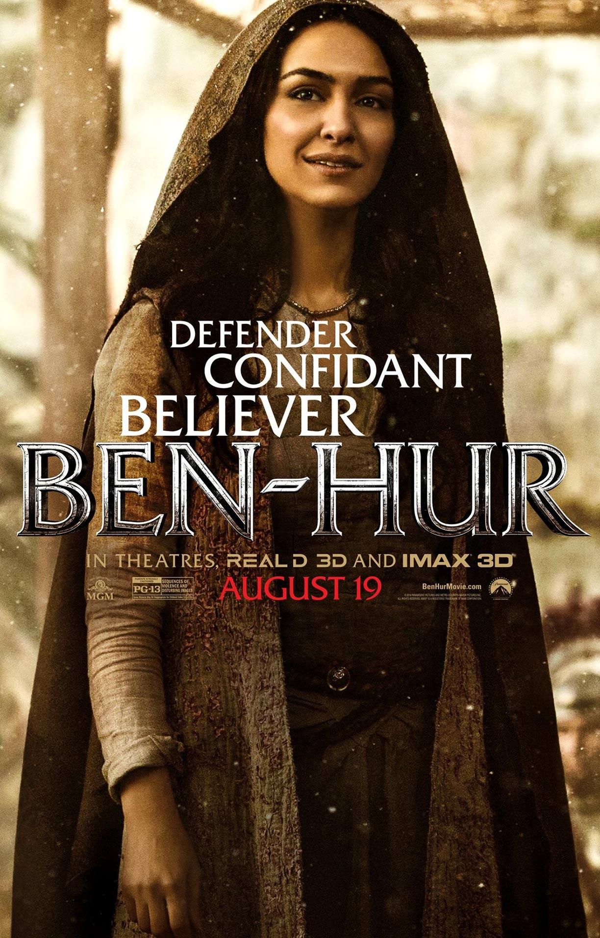 Ben-Hur Poster #5