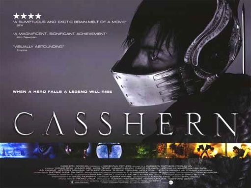 Casshern Poster #1