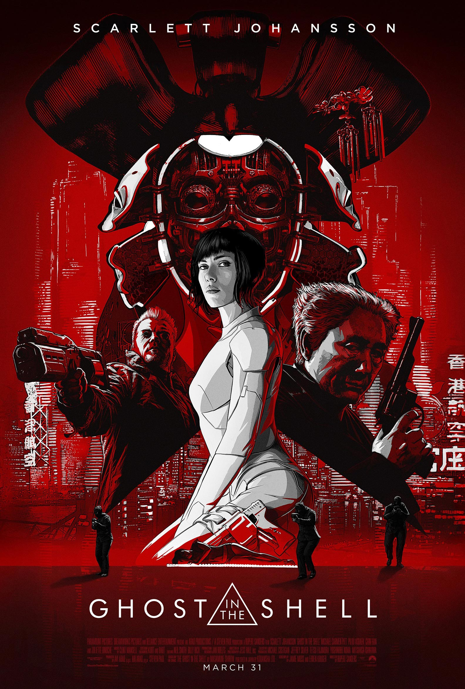 Ghost in the Shell Poster #2