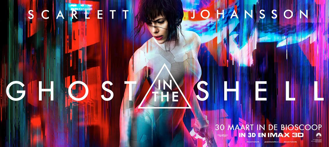 Ghost in the Shell Poster #5