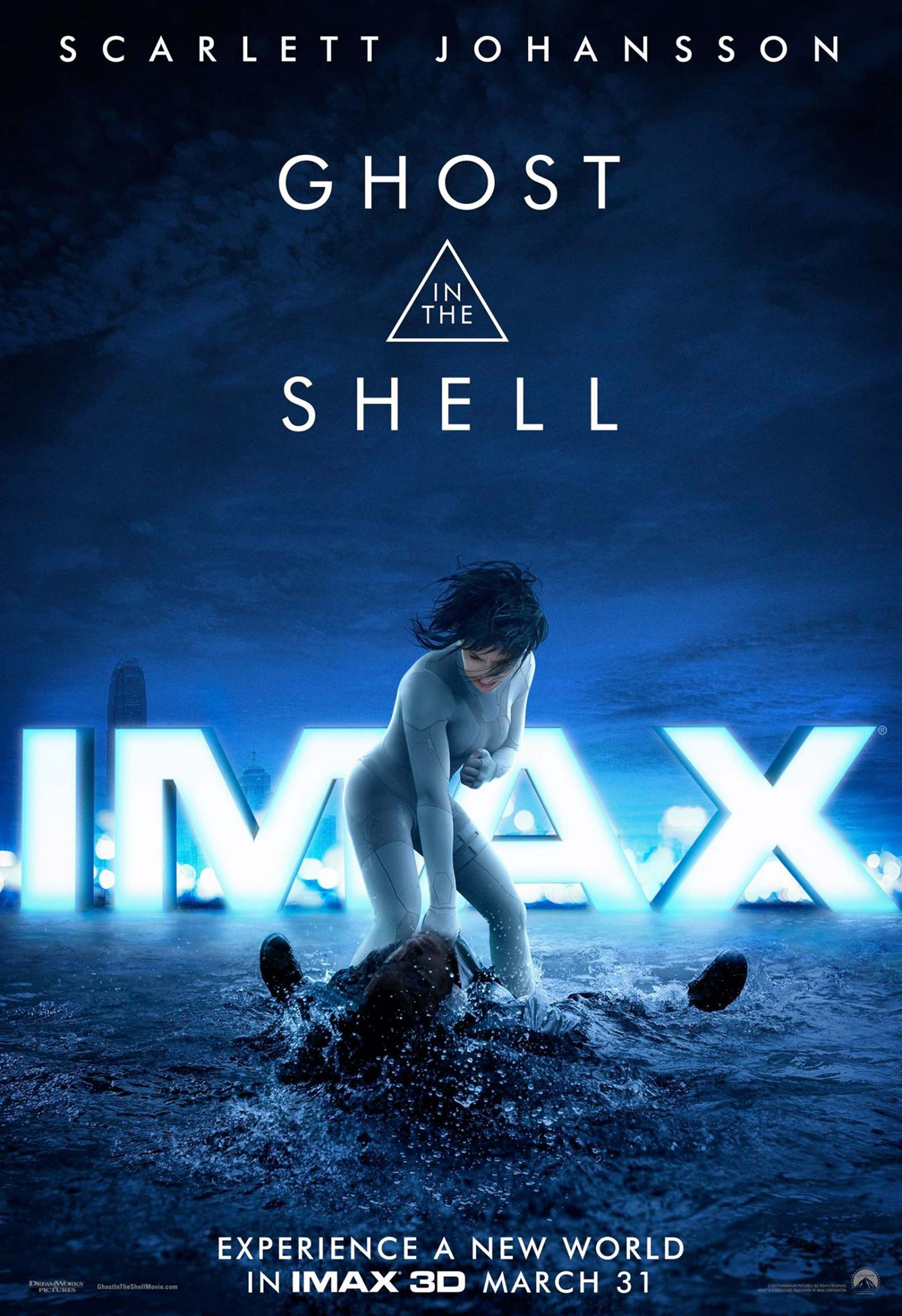 Ghost in the Shell Poster #7